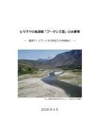 20060504(水web).jpg