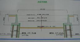 20060508-2(水web).JPG