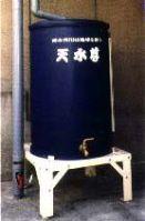 20060615-2(水web).jpg