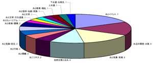 200712-2.jpg