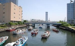 20080601_shina4.JPG