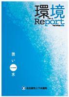20060313-1(水web).jpg