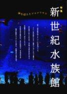 20060405(水web).jpg