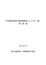 20060410-1(水web).jpg
