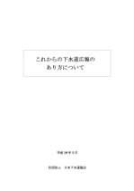 20060410-2(水web).jpg
