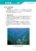 20060417(水web).jpg