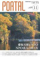 20060601-1(水web).jpg