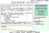 20060620-2(水web).JPG