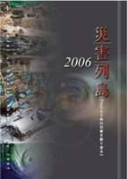 20060620-3(水web).jpg