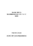20060626-2(水web).jpg