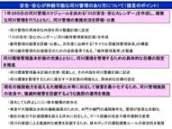 20060710-2(水web).jpg