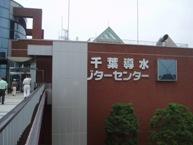 20060711-1(水web).JPG