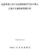 20060718-2(水web).jpg
