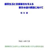 20060718-3(水web).jpg