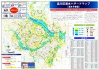 20060721(水web).jpg