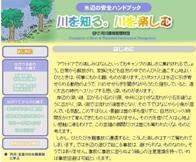 20060828-2i〓webj.JPG