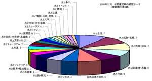 200612-2.jpg